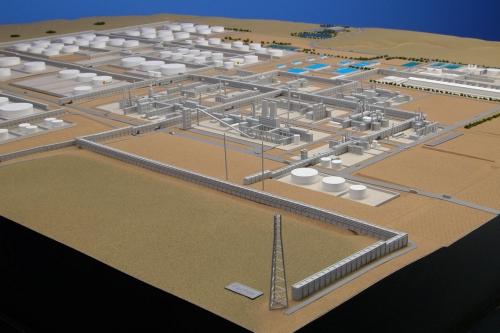 Sonaref Refinery